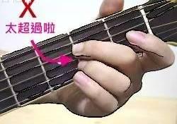几个吉他和弦压好的方法2.jpg