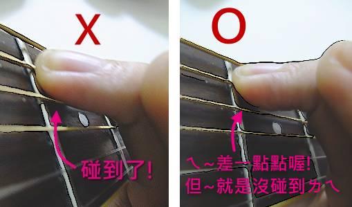 几个吉他和弦压好的方法6.jpg